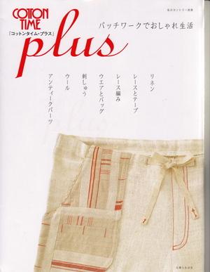 Book3cover